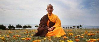 Тибетская гимнастика для оздоровления