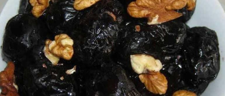Чернослив с грецким орехом