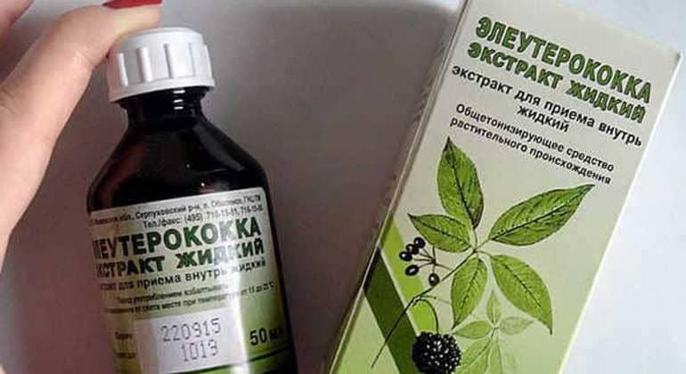 Показания к применению настойки элеутерококка