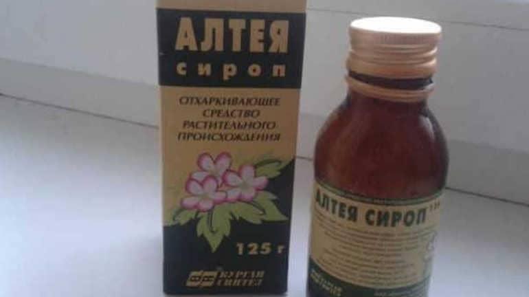 Польза сиропа алтея