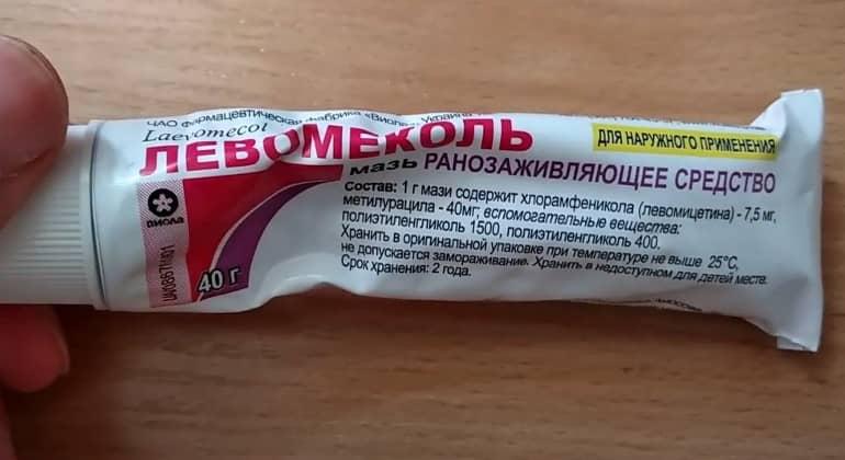 Мазь Левомеколь в гинекологии