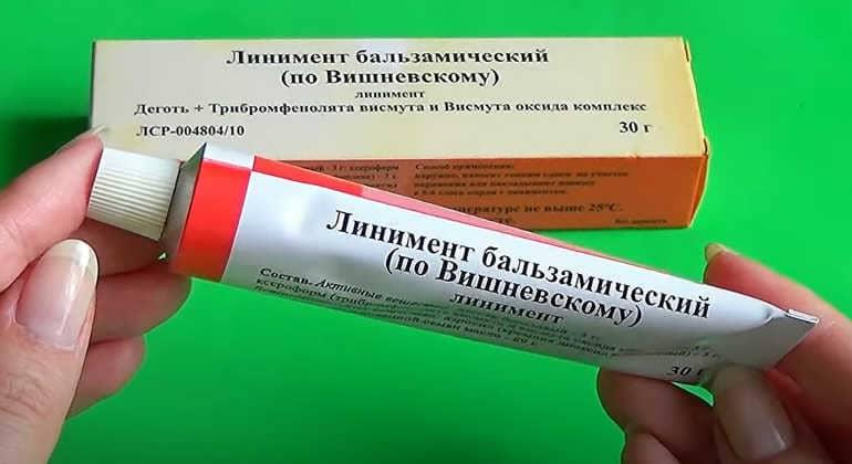 Инструкция по применению мази Вишневского