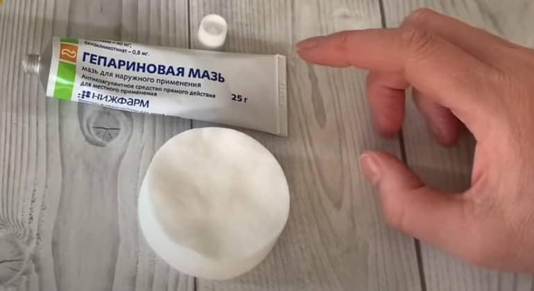 Противопоказания Гепариновой мази