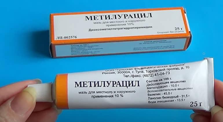 От чего помогает мазь Метилурацил